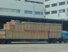 沧州货运公司回程车物流公司欢迎你