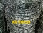 供应电焊网片 建筑网片 养殖围栏网 钢板网 脚踏网