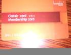 转让一张美日健身卡,还有20个月1200包转卡费。。电联