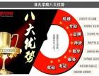 上海室内设计培训 手绘效果图培训 黄浦室内软装培训