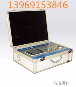 前沿医用臭氧治疗仪ZAMT-80,80A,80B