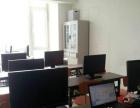 沈阳室内设计课程培训班。