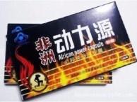 南京非洲动力源到底多少钱一盒//真实效果~厂家报道