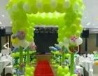 婚宴 婚房气球布置