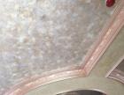 我要代理油漆升级版墙艺漆 卡百利艺术壁材加盟赚翻天