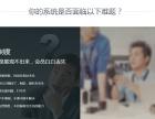 郑州网站建设,商城开发,微商城,App和游戏制作