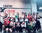 广东中山哪里有公司年会舞蹈表演编排的机构或者学校