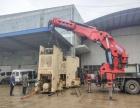 专业吊装服务公司长沙市(众嘉诚)机床设备主机搬运搬迁移位