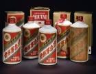 牡丹江茅台酒回收公司单瓶茅台酒回收价格表