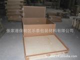 厂家生产定制 木制包装箱 包装箱纸箱  量大价优