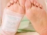 正品韩版 足贴 排毒 美容养颜 清辐射治疲劳 改善睡眠 一片价格