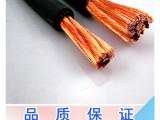 供应/上海起帆/YC/YZ/YCW橡套电缆/橡皮线/YH/橡胶软