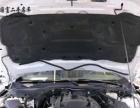 福特 野马 2015款 2.3T 自动 50周年纪念版-全程4S