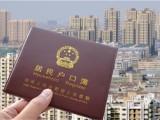 重庆人才落户到集体户口 重庆大专以上学历落户
