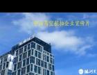 中山企业宣传片|中山活动拍摄|中山微电影拍摄|中山