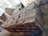 耐磨衬板厂家/耐磨衬板价格/江苏江河机械厂家