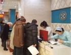 海拉尔博大泌尿医院治疗男性不育的多少钱