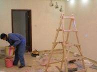 鼓楼区凤凰西街保洁公司家庭保洁 墙面出新粉刷