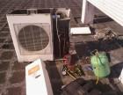 温州新桥空调 快速上门维修故障空调 各种空调加液补多少钱拆装