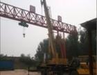北京回收天车电话