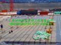 商业建筑工程 工业建筑工程 居民建筑工程 个人零散工程