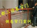 卷帘门安装维修 大成都范围上门查看 销售安装一条龙