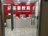 苏州WEB网页设计培训 网站美工案例教学