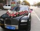 西安租婚车价位费用 婚庆婚车租赁 租婚车网价目表