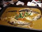 溪雨观酸菜鱼加盟 溪雨观酸菜鱼加盟费用 溪雨观酸菜鱼怎么样
