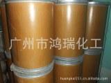 阳离子纤维素JR400聚季铵盐-10