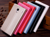 时尚流行红米手机壳 红米手机套 小米红米皮套 低价生产厂家直销
