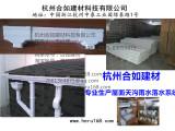 江浙沪白色雨水槽,白色檐沟,白色檐槽,白色PVC塑料排水槽