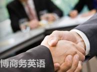 松江酒店商务英语培训短期培训班专业快速