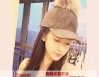 时尚羊绒帽低至19.9