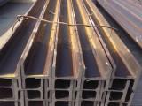舟山欧标H型钢高频焊接欧标H型钢现货批发