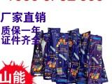 贵州防火发光引路线厂家价格