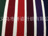 厂家批发 7070厚款锦纶包边带 弹性织带包边带 彩色包边条包边