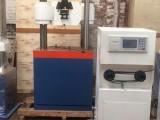 低价出售二手液压钢管拉力试验机