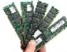大量高价回收电子芯片,回收手机内存卡等