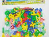 儿童数字串珠积木 幼儿园科教玩具 穿线算数智力积木 品种齐全