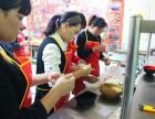 泗水哪里有小吃培训班吗,泗水去哪里可以学面食小吃培训