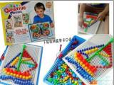 儿童益智玩具 大号拼插蘑菇钉丁 拼图插板 塑料 积木 百变插珠