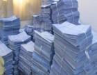北京范围图纸打印输出迭图 价格低廉,工厂模式,负责取送!