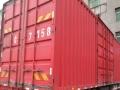 一汽解放J67米8厢式货车