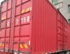 低价出售解放7.6米厢式货车