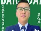 金华园临街门面44平年租金6.6万年递增10%
