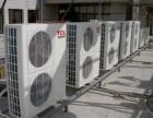 湛江回收二手空调 收购二手空调 回收旧空调 空调回收