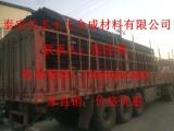 hdpe硬式透水管生产厂家,山东长丰土工50-300mm