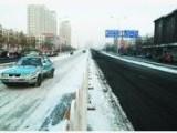 供应北京通州工业盐厂家 环保型融雪剂当季特惠