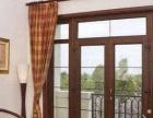 秦皇岛龙之旺门窗厂专业生产各种门窗保修一年终身维修